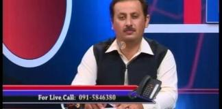 DATE LINE With Syed Wiqas Shah   Ep # 165 ( 28th July