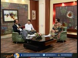 KHYBER LOUNGE With Sumaira Khan | Ep # 56 ( 1st August