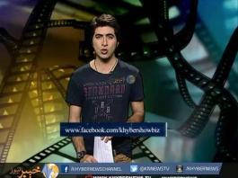SHOWBIZ With Rehan Jahangir | EP # 43 ( 9th August