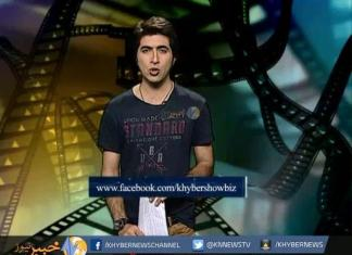 SHOWBIZ With Rehan Jahangir | EP # 43 ( 9th August