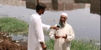DISTRICT DIARY NOWSHERA | EP # 44 ( 10th August