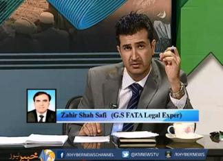 FATA ISSUES ( QABAILI CHARAY ) ( 18th August