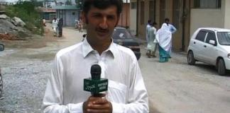 DISTRICT DIARIES MALAKAND AGENCY | EP # 19 ( 19th August