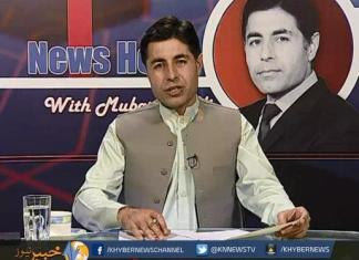 NEWS HOUR With Mubarik Ali | Ep # 20 ( 20th August