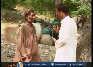 DISTRICT DIARY NOWSHERA | EP # 45 ( 26th August