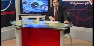 NEWS HOUR With Mubarik Ali   Ep # 21 ( 27th August