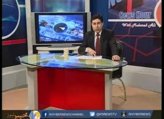 NEWS HOUR With Mubarik Ali | Ep # 21 ( 27th August