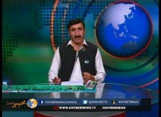 QABAILIE NEWS | EP # 1524 ( 6th September