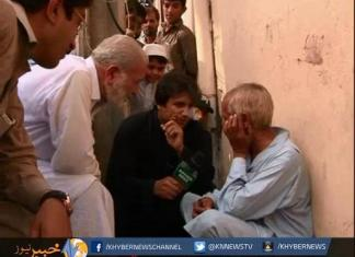 Khyber Watch ( Ep # 339 - 18-09-2015 )