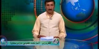 QABAILIE NEWS ( EP # 1556 - 08-10-2015 )