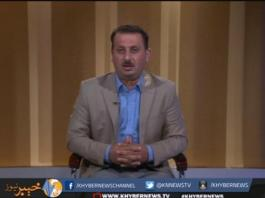 Cross Roads ( EP # 08 - 16-10-2015 )