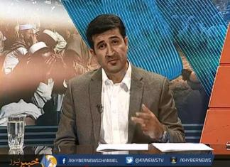 FATA ISSUES ( Ep # 12 - 27-10-2015 )