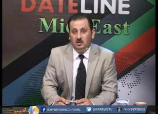 DATE LINE MID-EAST ( EP # 05 - 27-11-15 )