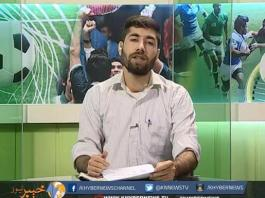 Sports Mag ( Ep # 51 - 29-11-2015 )