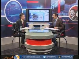 FRONT PAGE ( EP # 34 - 07-12-2015 )