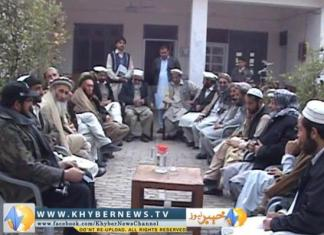 Sadda Aman Agreement Report by Iqbal 1.2.2014