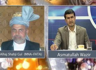 FATA ISSUES ( QABAILI CHARAY ) ( Ep # 29 - 01-03-2016 )