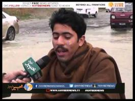 Khyber News | DISTRICT DIARIES HARIPUR EP # 12 [ 21-03-2016 ]