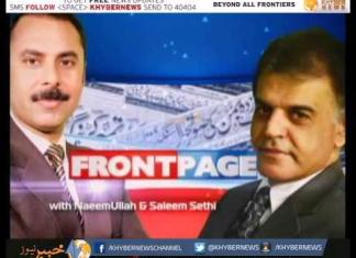 Khyber News | FRONT PAGE EP # 51 [ 04-04-2016 ]
