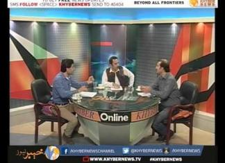 Khyber On Line   EP # 38 ( 08-04-2016 )
