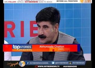 Khyber News | Top Stories EP # 54 [ 27-04-2016 ]