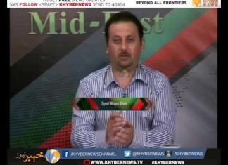 Khyber News | DATE LINE MID EAST EP # 30 [ 20-05-2016 ]