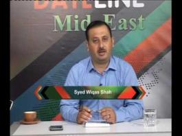 Khyber News   DATE LINE MID EAST EP # 31 [ 27-05-2016 ]