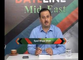 Khyber News | DATE LINE MID EAST EP # 31 [ 27-05-2016 ]