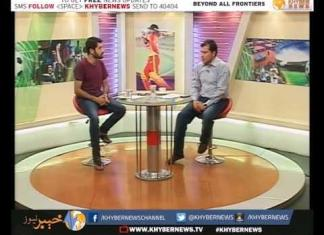 Khyber News | Sports Mag Ep # 77 [ 05-06-2016 ]