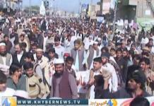 Report on  Tank Wapda Protest BY inzamam Burki