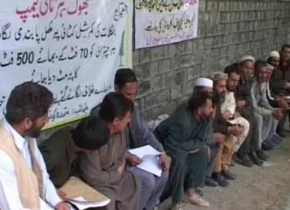 Chitral Hunger Strike Report