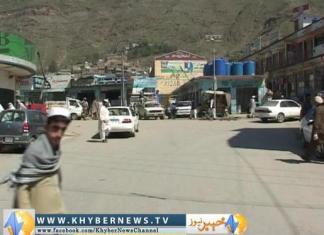 Swat Brokot Girls Collage Report (Saeed Ur Rahman )