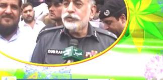 Nasir Khan Durrani | Eid Message On Khyber News