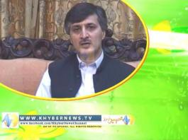 Sardar Hussain Babak | Eid Message On Khyber News