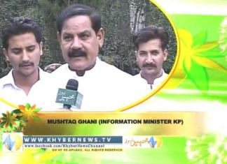 Mushtaq Ghani | Eid Message On Khyber News