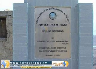 Gomal Zam dam South waziristan Report By Naseer azam in dikhan