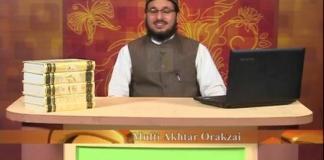Da Qurbani Falsafa ( Eid Day 01 - 06-10-2014)