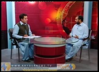 QABAILI NEWS ( Eid Special - 08-10-14 )