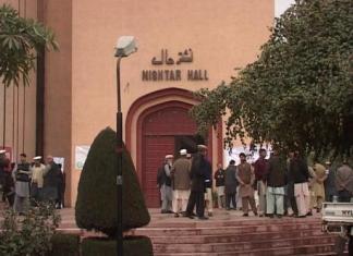 Seminar on anti-corruption held in Nishtar Hall: Report by Asghar Khan Askari