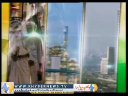 MARHABBA DUBAI ( EP # 20 ) ( 07-11-2014)
