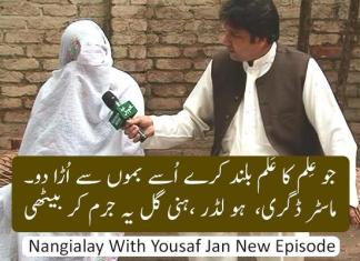 Khyber News | NANGIALAY With Yousaf Jan  ( EP # 31 - 11-11-2014 )