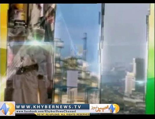 MARHABA DUBAI ( EP # 21 - 14-11-2014)
