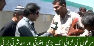 Khyber News | Khyber Watch with Yousaf Jan ( Ep # 301 - 16-11-2014 )