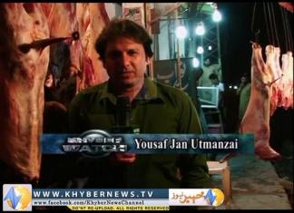 Khyber Watch ( Ep # 302 - 21-11-2014 )
