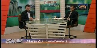 Capital View ( Ep # 75 - 03-12-14 )