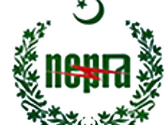 NEPRA declares 5 power companies blacklist over dues unpaid