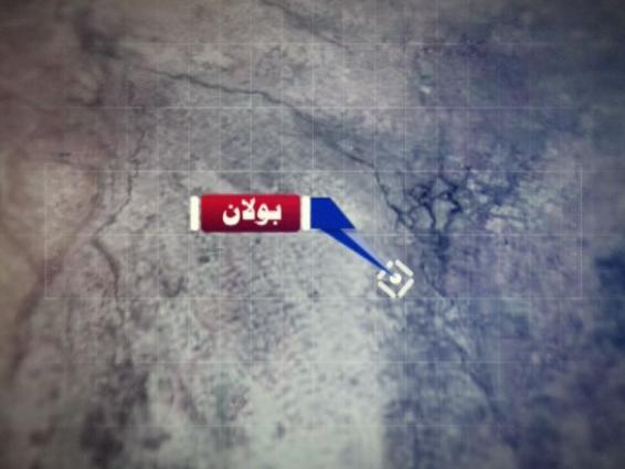 11 killed several injured as blast target imam bargah in bolan