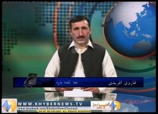 QABAILIE NEWS ( EP # 1318 - 09-12-2014 )