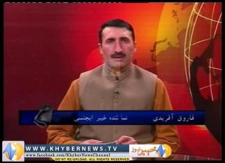 QABAILIE NEWS ( EP # 1317 - 08-12-2014 )