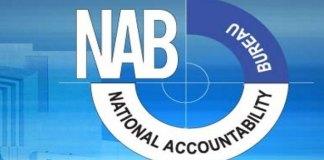 Government finalizes draft of new NAB amendment ordinance